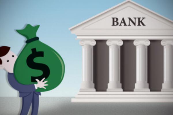 Працівники банку на Рівненщині допустили витік таємної інформації про клієнтів