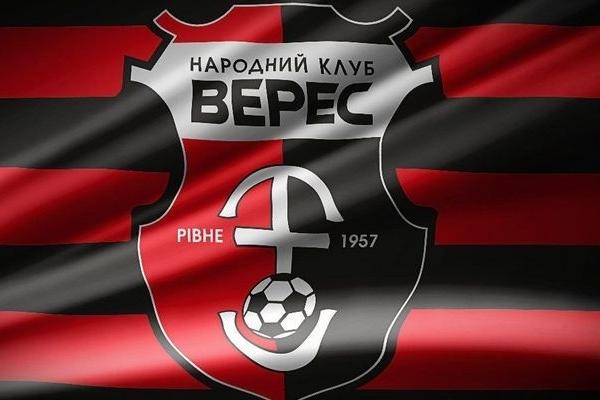 Рівненський Верес таки отримав прописку у Другій лізі