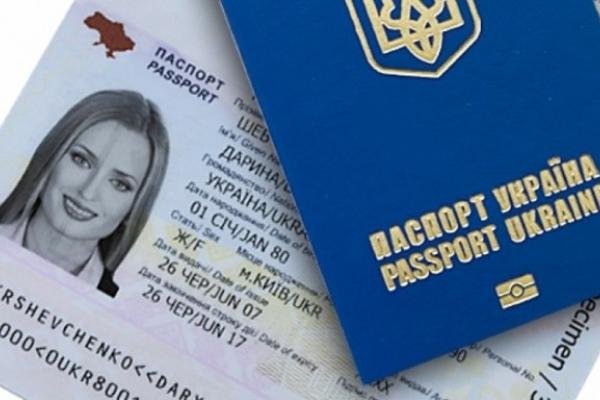 Вдвічі більше жителів Рівненщини виявили бажання виїхати за кордон