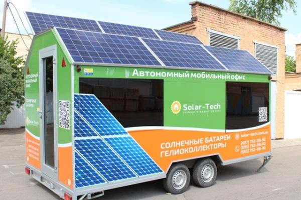 У Рівному сьогодні відкрилася IV Міжнародна спеціалізована виставка «Сучасність. Енергозбереження. Технології (СЕТ-2018)»