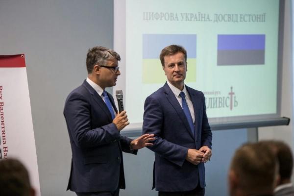 Фахівці з Естонії діляться досвідом з розвитку електронного урядування