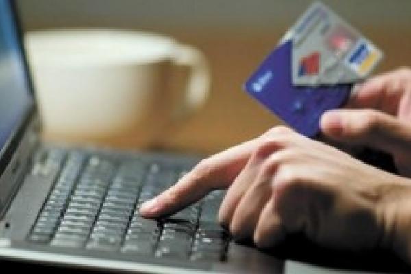 Рівнянин «захистив» свою банківську картку за майже 11 тисяч гривень