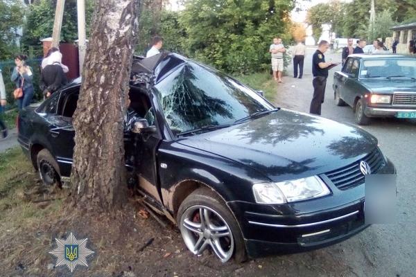 У ДТП на Рівненщині постраждали діти (Фото)