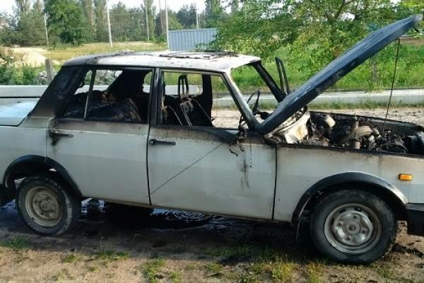 На Рівненщині горів автомобіль (Фото)