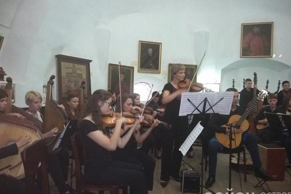В Острозькому замку звучала музика (Фото)