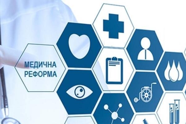 Комунальні медзаклади Рівненщини отримають субвенцію для первинної медичної допомоги