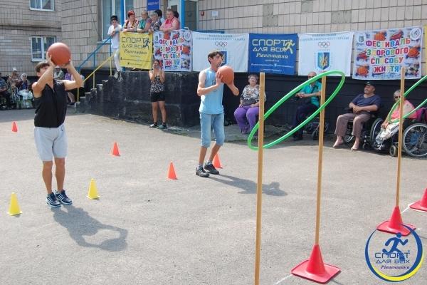 На Рівненщині відбулася спартакіада «Рух заради здоров'я»