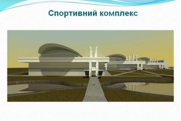 На Рівненщині за кошти Державного фонду регіонального розвитку спорудять 27 об'єктів