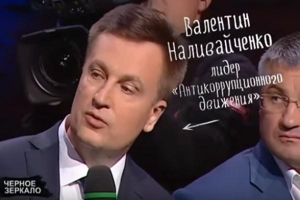 Гонтарєва має бути негайно допитана антикорупційними органами, — Валентин Наливайченко (Відео)