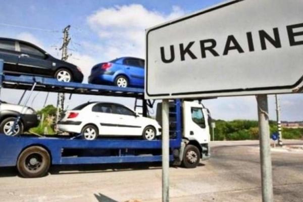 Рівненським автолюбителям на замітку: що буде з «євробляхами»?
