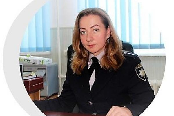 Майже двісті п'ятдесят слідчих працюють в поліції Рівненської області (Фото)