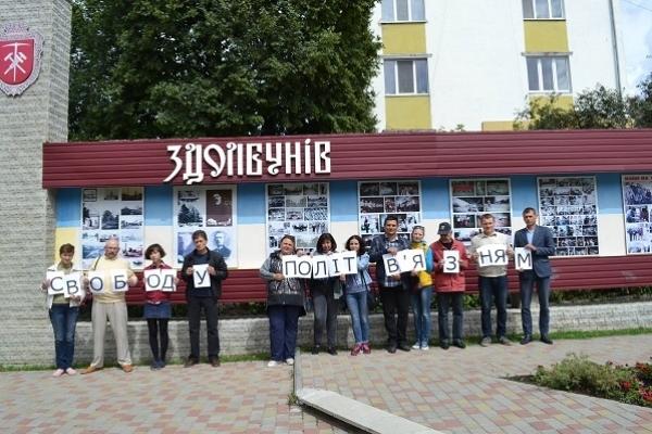 На Рівненщині підтримали Сенцова (ФОТОФАКТ)