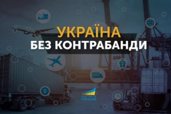 Чи здорожчають товари, після того, як в Україні перекриють основні контрабандні схеми?