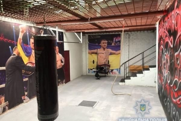 Поліцейські на Рівненщині облаштували собі тренажерний зал (Фото)