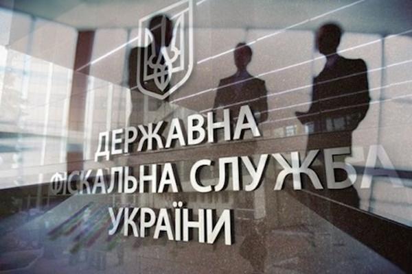 Рівненські податківці повідомляють про нову форму для отримання публічної інформації