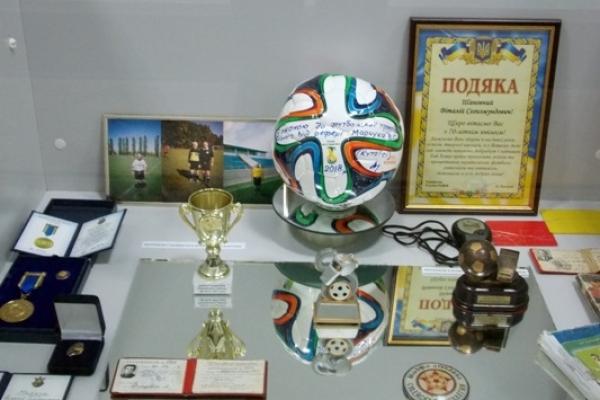 В Рівненському обласному краєзнавчому музеї відкрили  виставку, присвячену сторіччю рівненського футболу