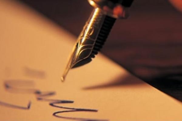 Рівненські письменники можуть позмагатися за звання кращого
