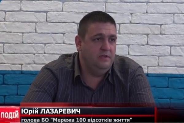 Чехія виділила 170 тисяч гривень на рівненські проекти (Відео)