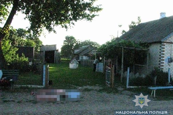 Не пускала п'яного за кермо - загинула сама. Трагедія на Рівненщині (Фото)