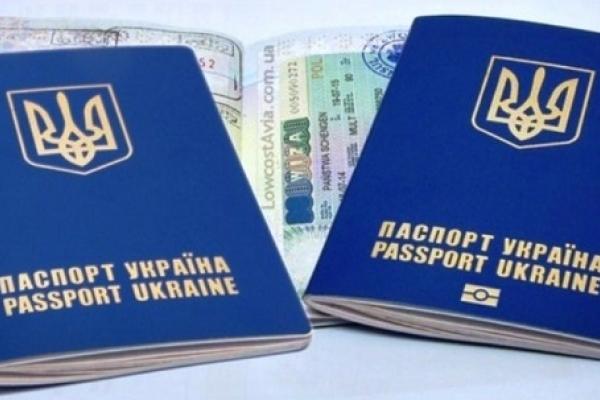 Жителям Рівненщини на замітку: що варто знати про закордонний паспорт?