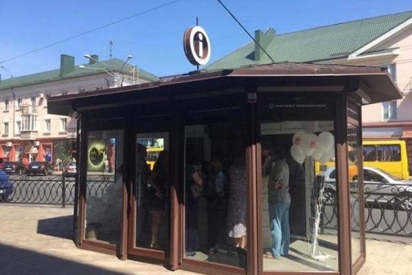 На Рівненщині розпочав роботу шостий туристично-інформаційний центр