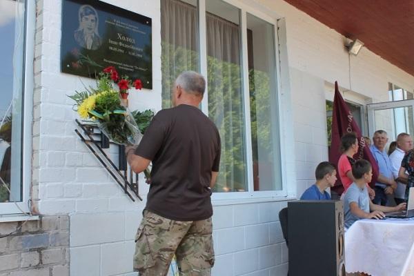 На Рівненщині пройшов турнір з волейболу пам'яті воїна-інтернаціоналіста
