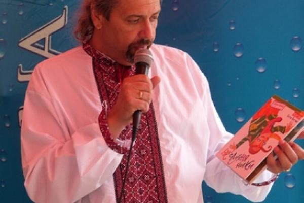 Рівнян запрошують на зустріч з письменником Сергієм Пантюком