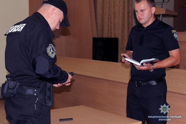На 70 правоохоронців більше стало на Рівненщині (Фото)