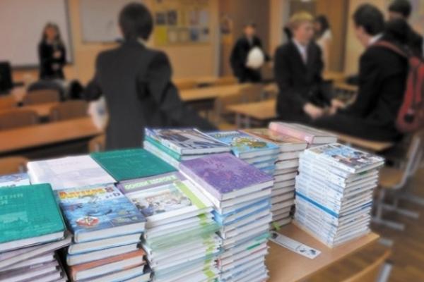 Рівнян запрошують взяти участь у громадському обговоренні порядку забезпечення підручниками учнів та вчителів