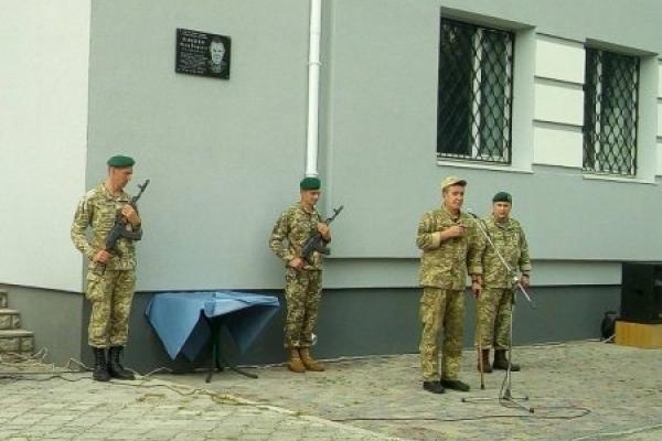 У Дубровиці відкрили меморіальну дошку загиблому воїну АТО Федору Пляшку (Фото)