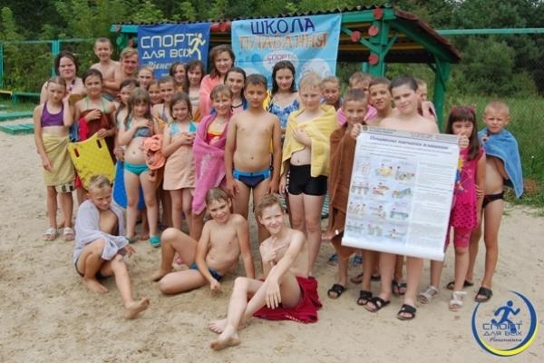 На Рівненщині дітей вчать плавати