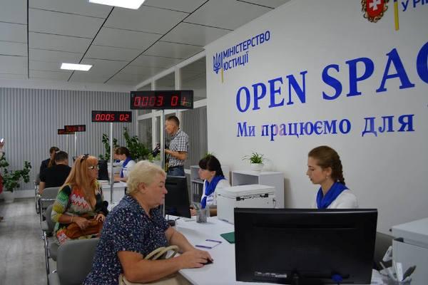 У Рівному відкрили центр з надання послуг у сфері ДРАЦС «Open Space»