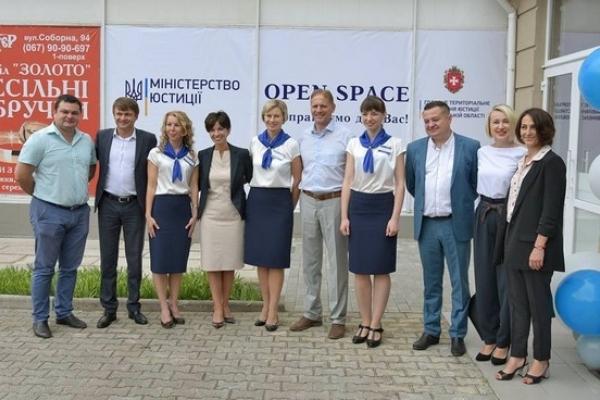 У Рівному відкрили новий, сучасний центр у форматі «Open Space»
