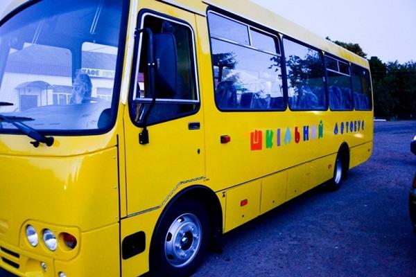 П'ять районів Рівненщини отримають шкільний транспорт