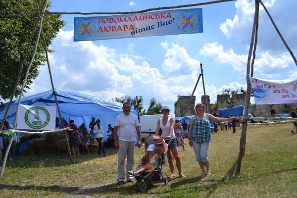 Жителів Рівненщини запрошують на фестиваль історії та народної творчості