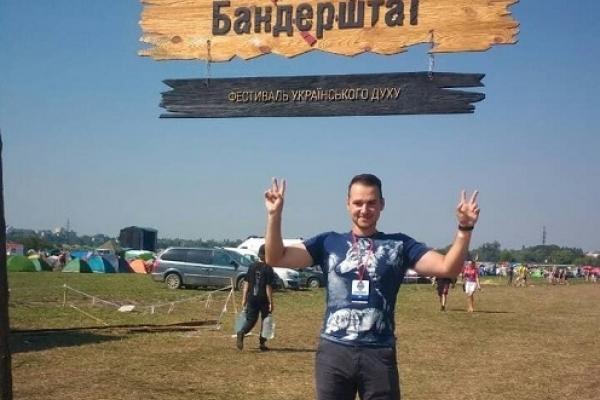 «Бандерштат» збирає рекордну кількість відвідувачів (Фото)
