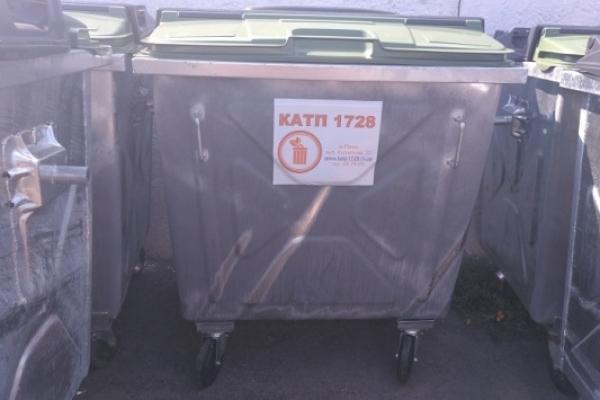 У Рівному обіцяють збільшити число сміттєвих контейнерів