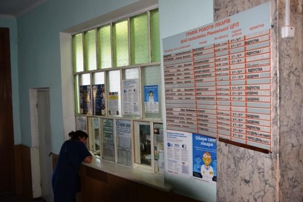 Рівненські лікарі отримали перші підвищені зарплати