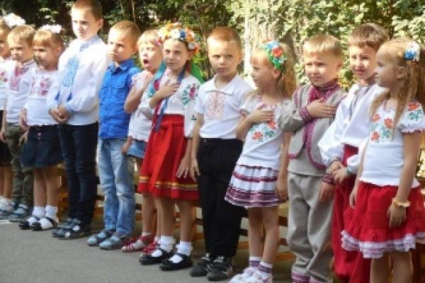 Щодо проекту Нова Українська Школа. Кортить згадати про стару