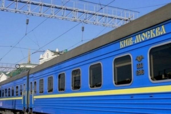 Україна збирається припинити залізничне сполучення з Росією