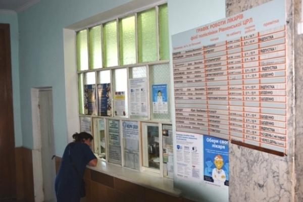Сімейні лікарі Рівненщини стали отримувати збільшені зарплати