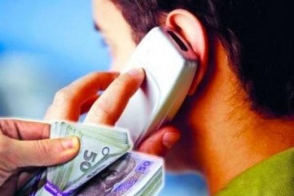 Прокуратура Рівненщини попереджає громадян  про телефонне шахрайство