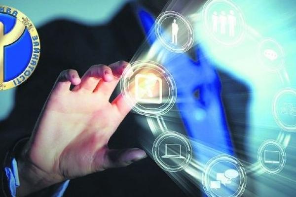 Рівненська обласна служба зайнятості запроваджує нові електронні сервіси