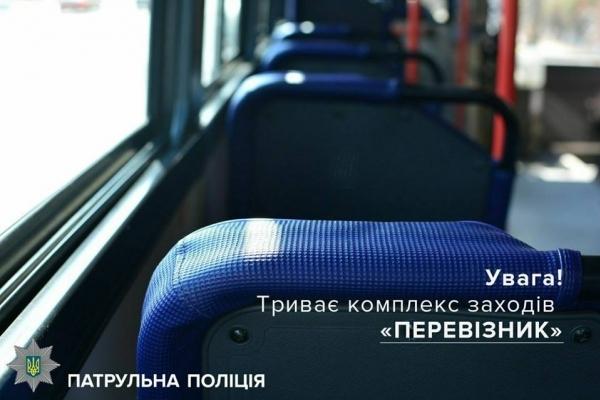 У Рівненській області перевірили близько 3300 транспортних засобів та виявили майже 400 порушень