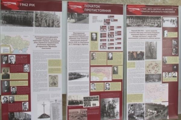 У Костополі відкрилася виставка про антинацистський та антирадянський спротив ОУН і УПА