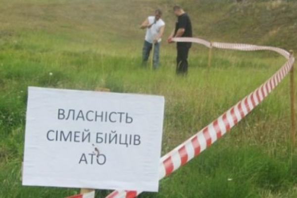 Як учасникам бойових дій отримати земельну ділянку