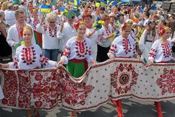 Українці у світовій мозаїці. Як нам не щезнути з карти світу?