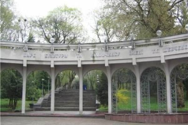 У День міста рівнян запрошують у парк на «Медичний пікнік»