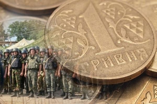 Внесок платників податків Рівненщини на зміцнення обороноздатності країни  значно зріс