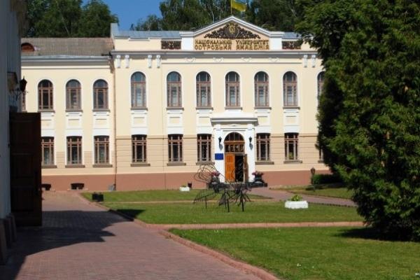 Острозька академія – у десятці університетів із найвищим середнім балом абітурієнтів